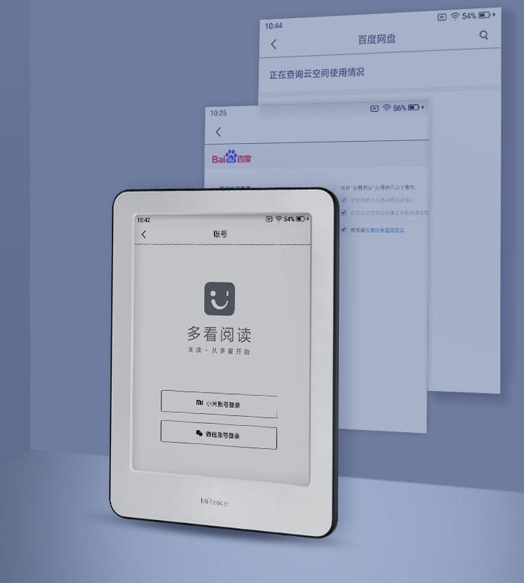 Электронная книга Xiaomi Multi-View Electronic Paper Book